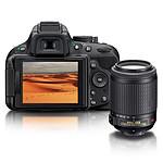 Nikon D5200 + AF-S DX 18-55 VR + AF-S DX 55-200 VR