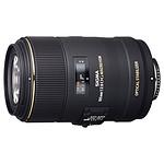 Sigma 105mm f/2.8 DG Macro EX DG HSM (Nikon)
