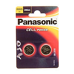 Panasonic CR 2025 (x2)