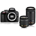 Nikon D3400 + AF-P DX 18-55 VR + AF-P 70-300 VR