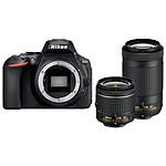 Nikon D5600 + AF-P DX 18-55 VR + AF-P DX 70-300 VR