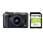 Canon EOS M6 Noir + EF-M 15-45 mm IS STM + CARTE SDHC 32 Go