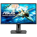 Asus MG248QR - Occasion