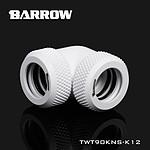 BARROW TWT90KNS-K12 - Coude 90° pour tuyau rigide (Ø12 mm externe) - Blanc