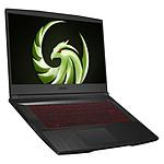 PC portable AMD Ryzen 5 MSI