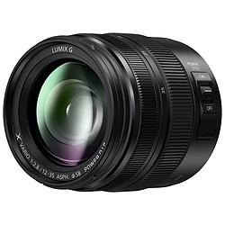 Objectif pour appareil photo