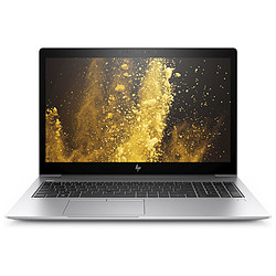 HP EliteBook 850 G5 (3JX12EA#ABF)