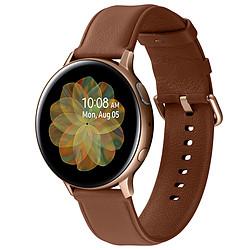 Samsung Galaxy Watch 2 (Or) - GPS - 44 mm