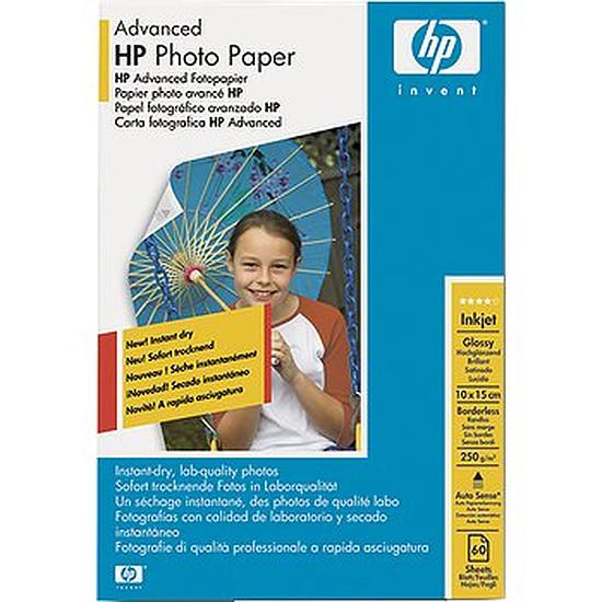 Papier imprimante HP Papier Photo Brillant - Q8008A