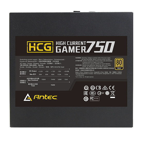 Alimentation PC Antec High Current Gamer HCG-750W Gold - Autre vue