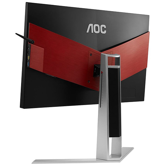 Écran PC AOC AGON AG251FG - Autre vue