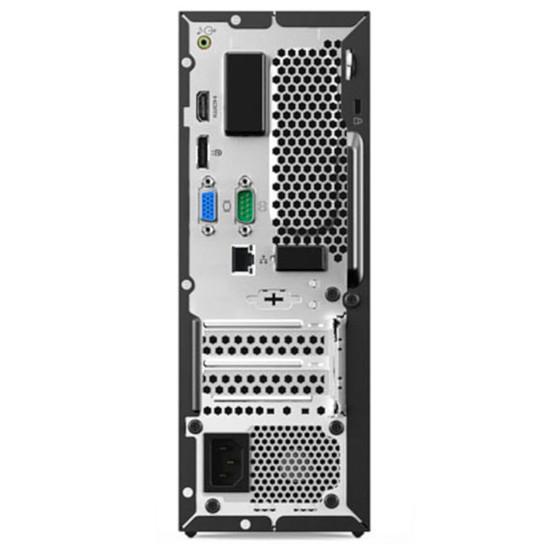 PC de bureau Lenovo ThinkCentre V530S SFF (10TX000UFR) - Autre vue