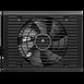 Alimentation PC Corsair HX1200i - 1200W - Autre vue