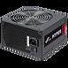 Alimentation PC FSP Fortron Hyper 500S - 500W - Autre vue