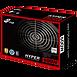 Alimentation PC FSP Fortron Hyper 600S - 600W - Autre vue