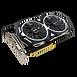 Carte graphique MSI GeForce GTX 1080 Armor OC - 8 Go - Autre vue