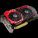 Carte graphique MSI GeForce GTX 1060 Gaming - 6 Go - Autre vue