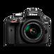 Appareil photo Reflex Nikon D3400 + AF-P DX 18-55 VR - Autre vue