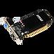 Carte graphique MSI Radeon R5 230 Passive - 2 Go - Autre vue