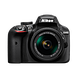 Appareil photo Reflex Nikon D3400 + AF-P DX 18-55 VR + AF-P 70-300 VR - Autre vue