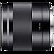 Objectif pour appareil photo Sony SEL 50 mm f/1.8 - Autre vue